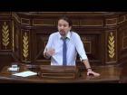 Video: PABLO IGLESIAS (Podemos) humilla BRUTALMENTE a ALBERT RIVERA en Moción de Censura (14/06/2017)