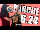 Video: Parche 6.24 lol español   League of Parches