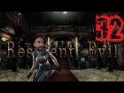 Video: FINAL - E32 RESIDENT EVIL HD - [Español]