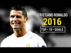 V�deo: Cristiano Ronaldo � TOP 10 Goals � 2015/16 - English Commentary HD