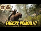 Video: DE SECUNDARIAS!!! FAR CRY: PRIMAL #6 | GAMEPLAY EN ESPAÑOL