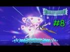 Video: [DIRECTO] Digimon World Next Order Ep8: La Reina de las Flores