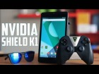 Video: NVIDIA Shield K1, review en español