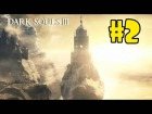 Video: LO PASAMOS MAL CON EL PRIMER BOSS   Dark Souls 3: La ciudad Anillada DLC #2