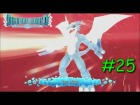 Video: [DIRECTO] Digimon World Next Order Ep25: Hablando del FanFIc
