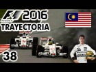 Video: CHISTE | F1 2016 Codemasters MODO TRAYECTORIA | #38 [DEMENCIAL]