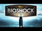 V�deo: Bioshock the Collection Unboxing