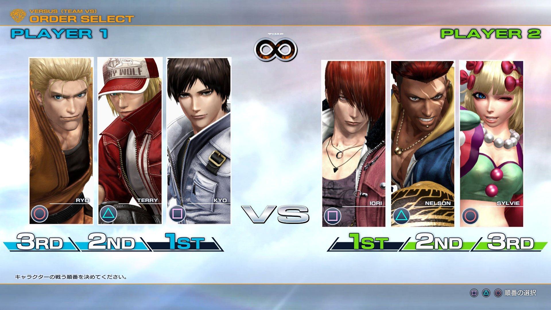 king_of_fighters_xiv-3371173.jpg