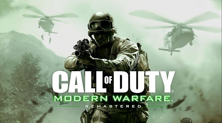 Call of Duty: Modern Warfare Remastered sumará nuevos mapas en marzo